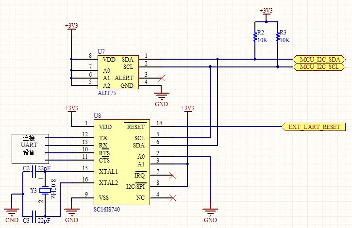 2.1i2c总线硬件接口电路示例一